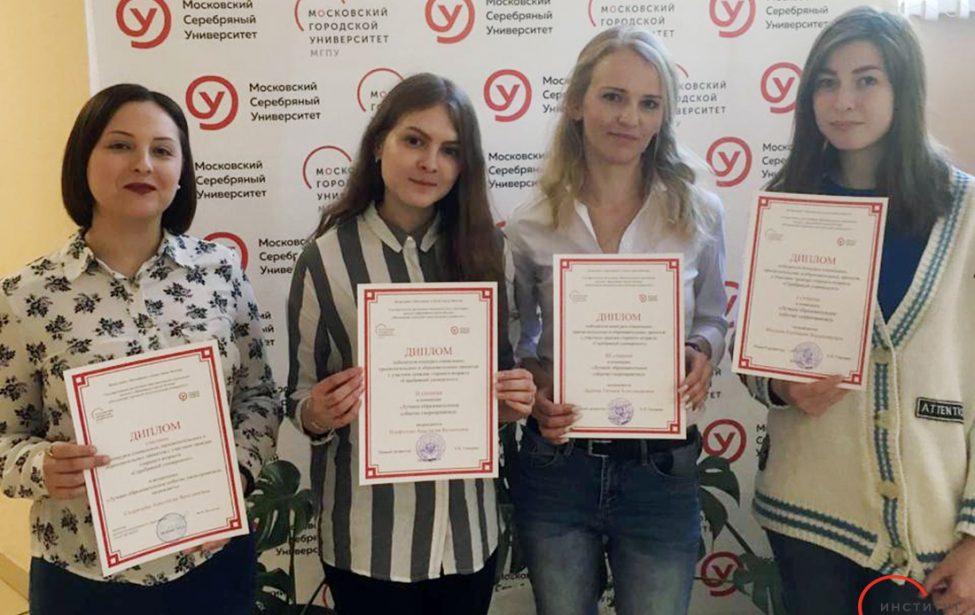 Серебряный университет: студенты ИКИ— победители конкурса социальных проектов