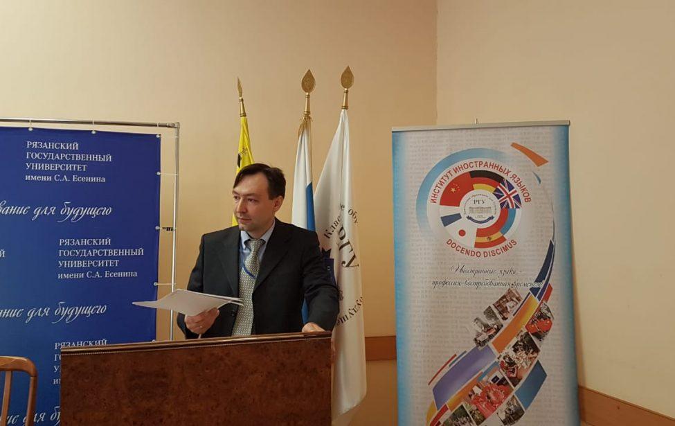 Участие преподавателей ИИЯ в международной конференции