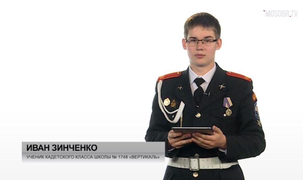 Ученик Старт-ПРО на Московском Образовательном телеканале