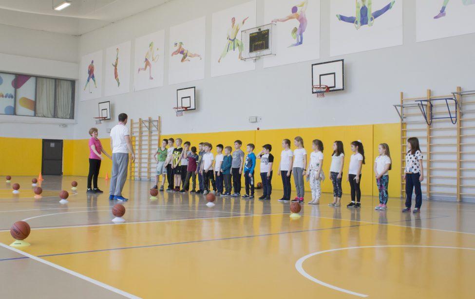Конкурс налучшую организацию урока физического воспитания