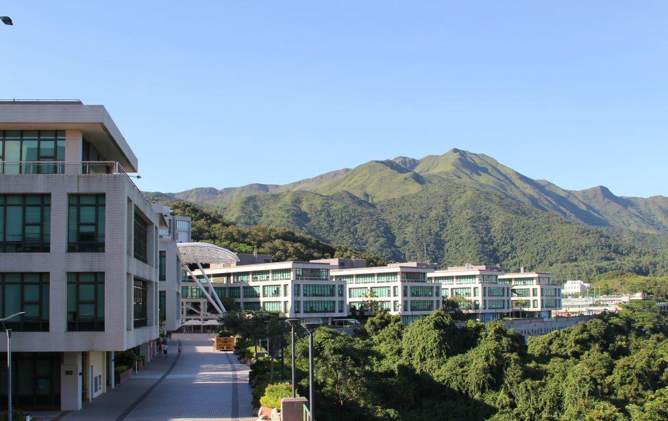 Набор в летнюю школу в Гонконге