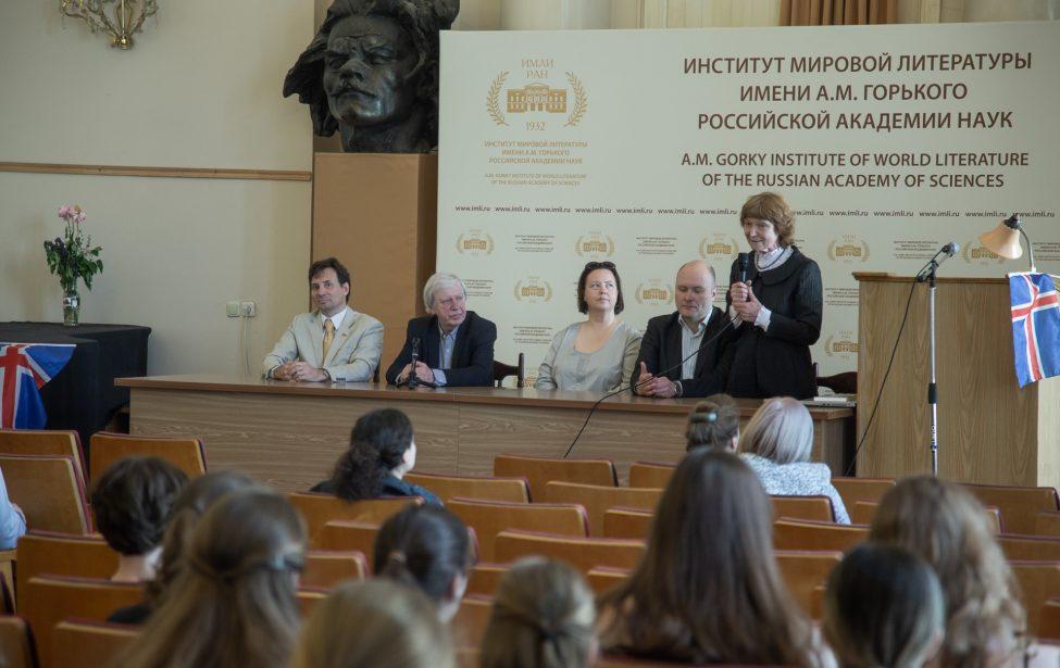 Международная междисциплинарная научная конференция