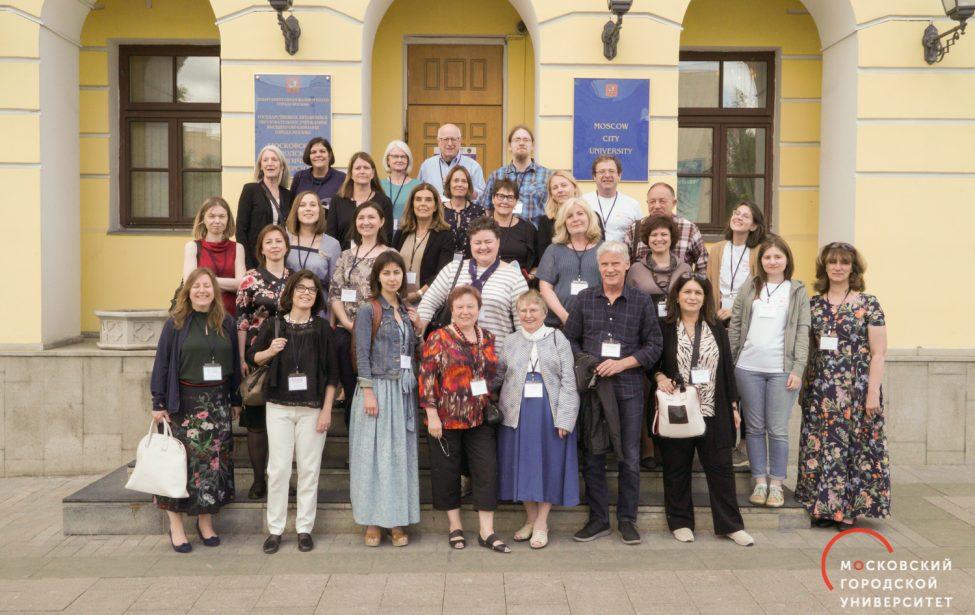 21 Международная конференция ECERS прошла в МГПУ
