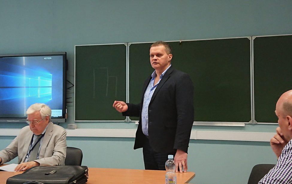 Конференции в МГУ им М.В. Ломоносова