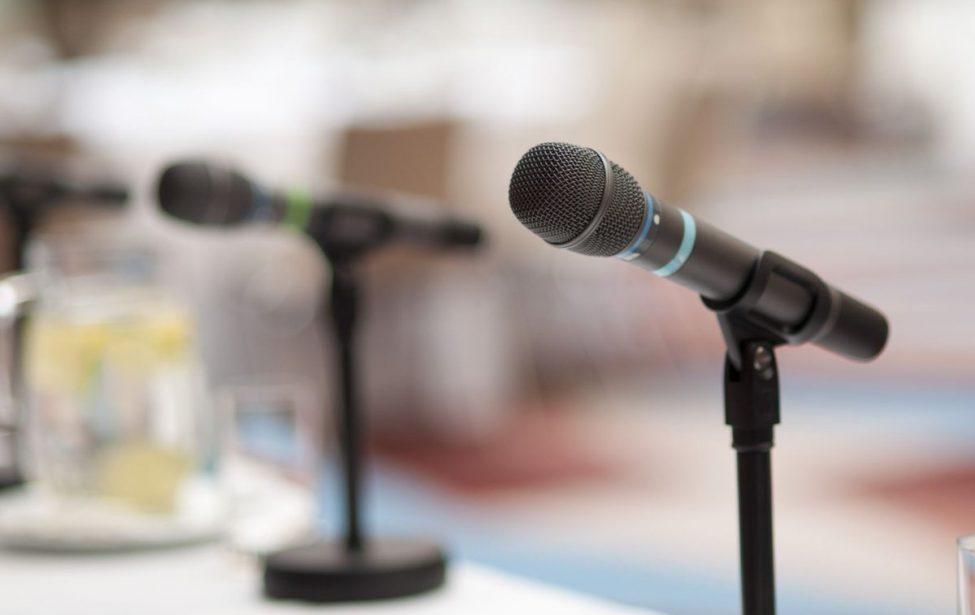 Городская научно-практическая конференция