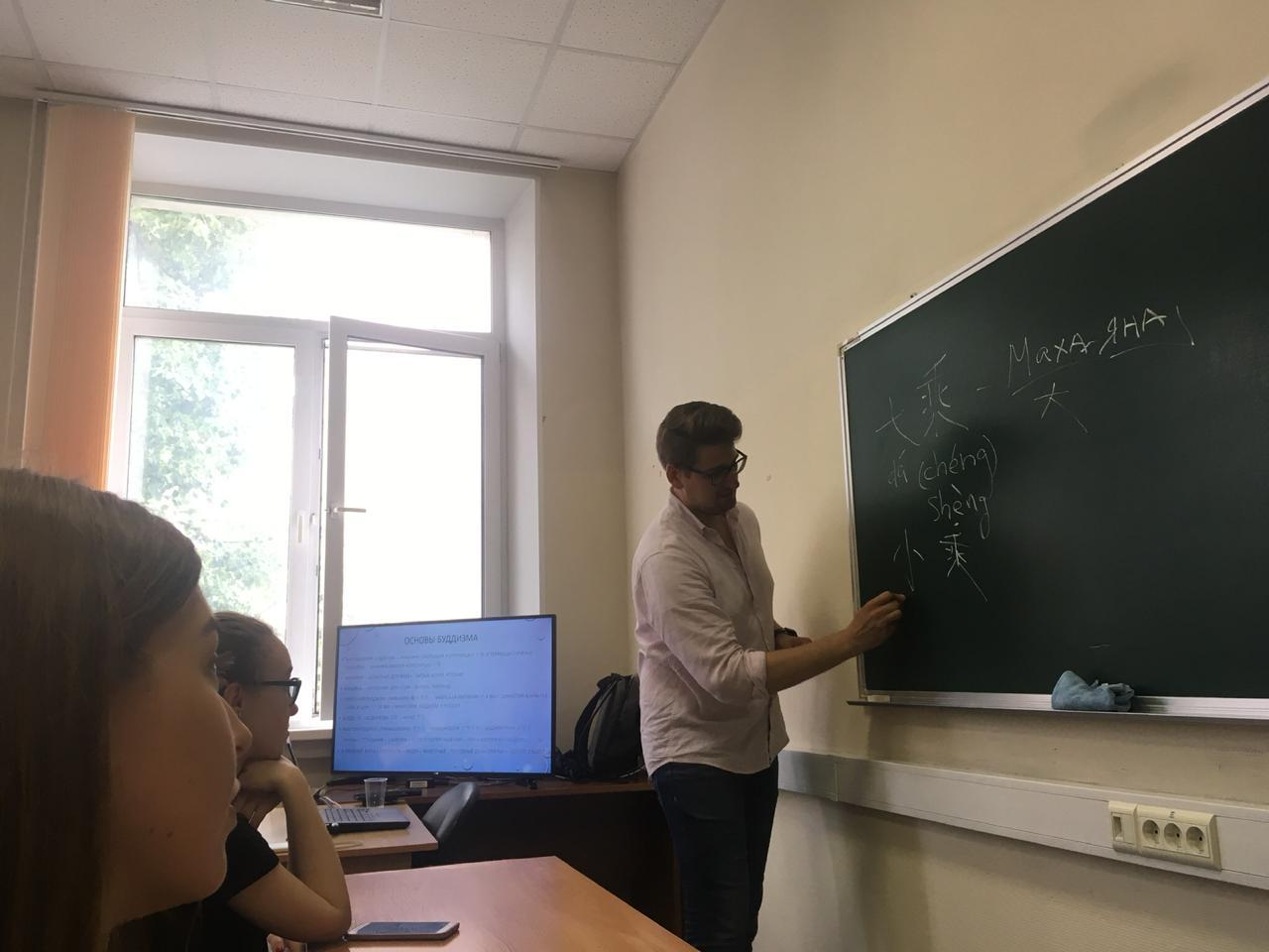 Лекция выпускника ИИЯ