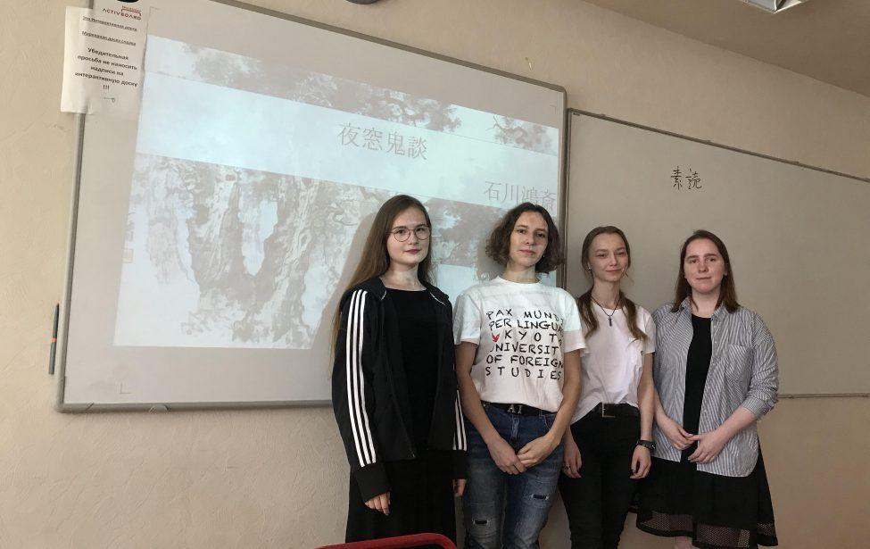 Проекты по классическому китайскому языку