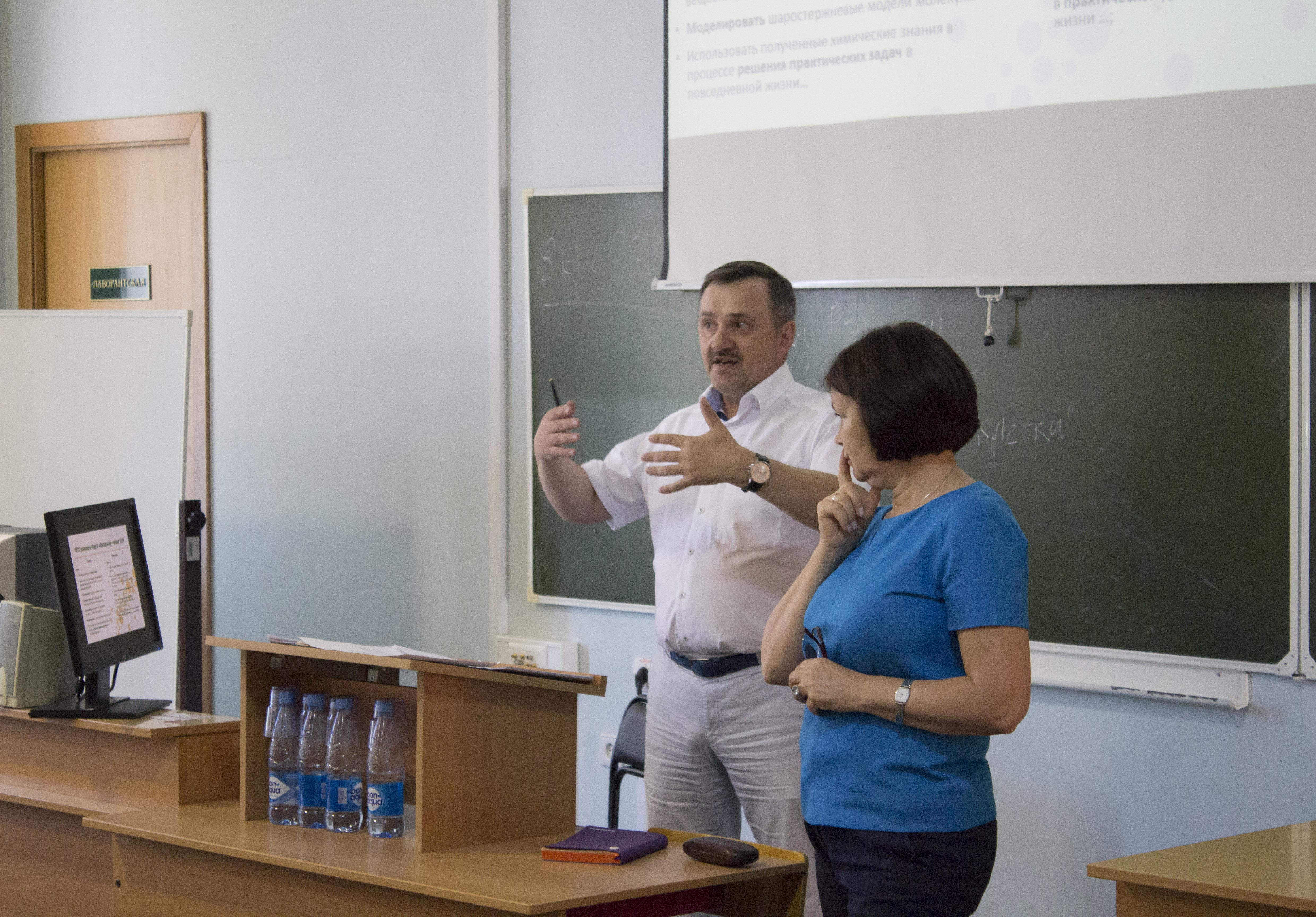 Семинар_спикер_Дуо