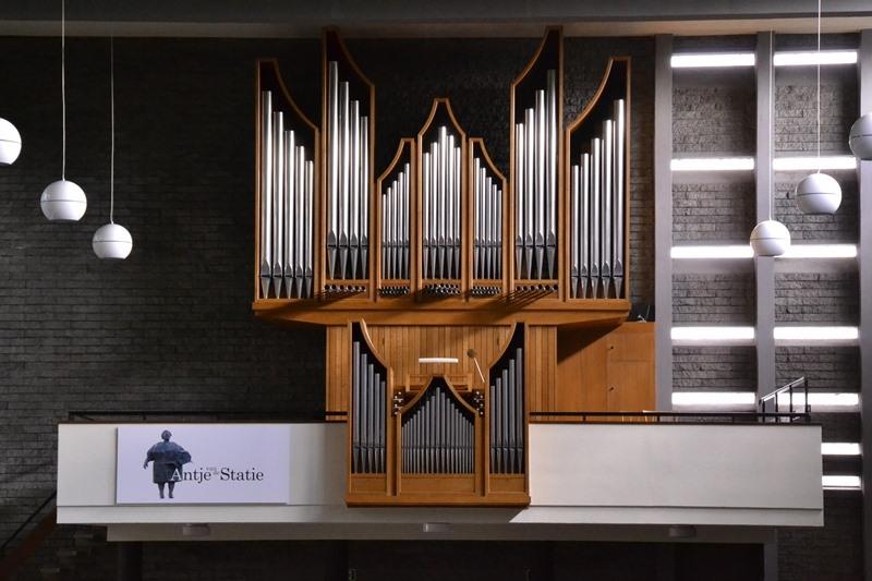 Шанжун Цзян: сольный концерт на органном фестивале в Нидерландах
