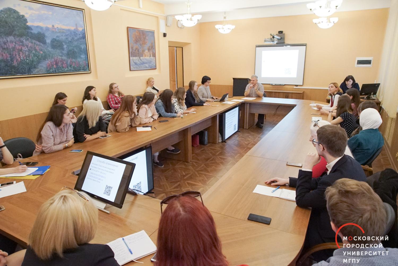 Сертификат «Московский учитель»: поздравляем победителей