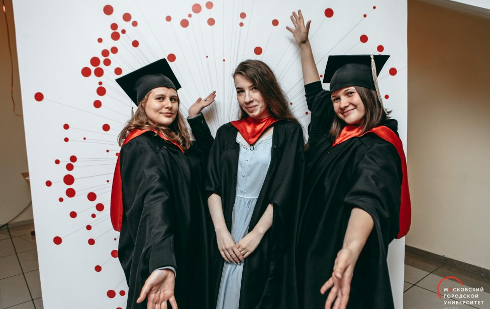 Церемония вручения дипломов выпускникам 2019