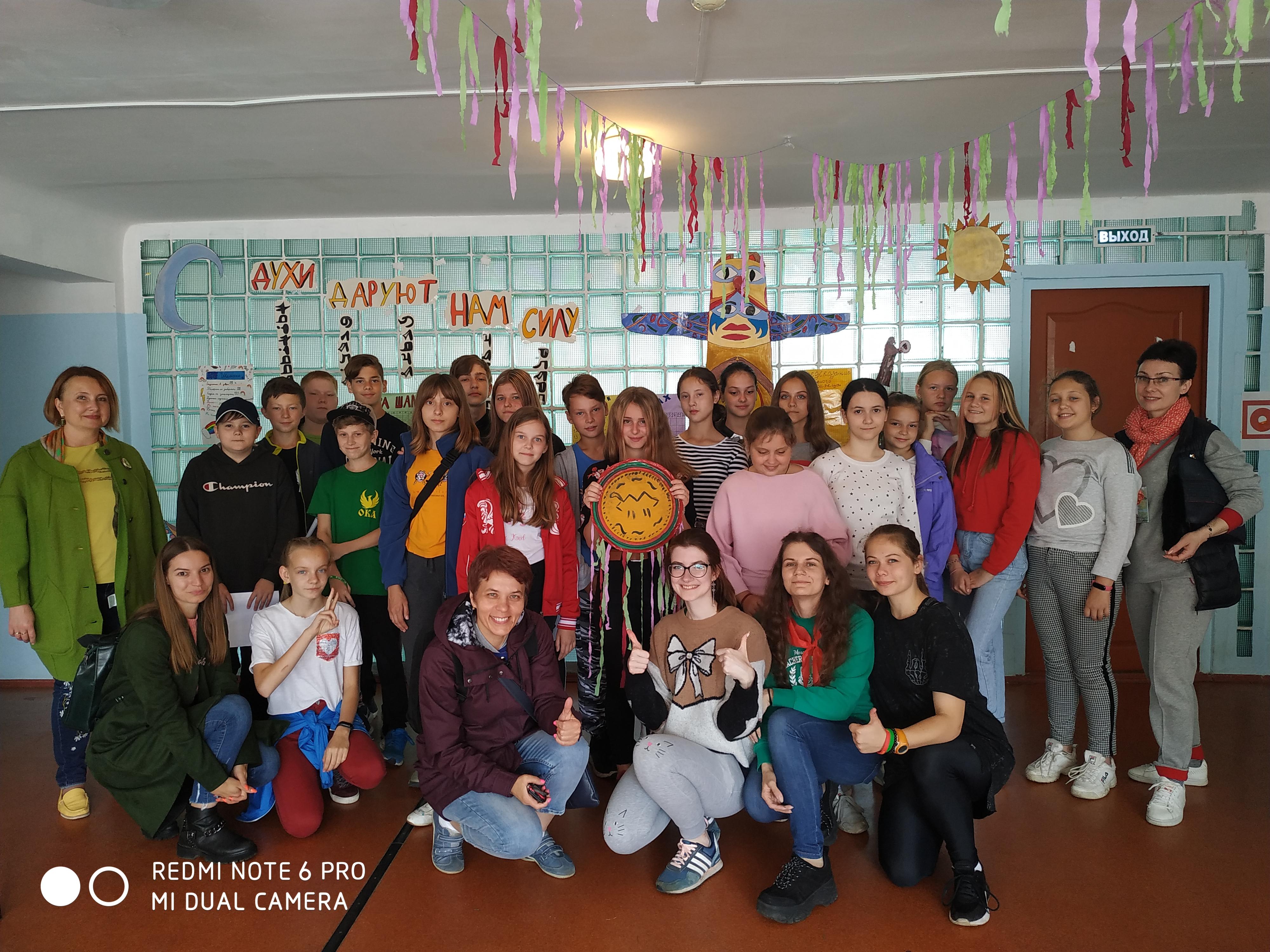Детский оздоровительный лагерь «Ока»