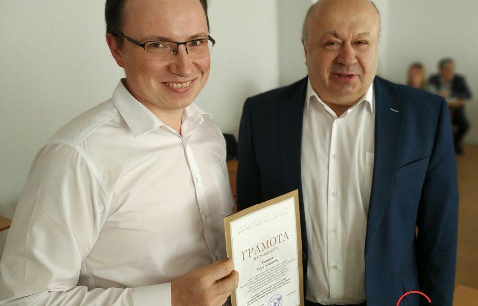 Преподавателей наградили грамотами правительства Москвы