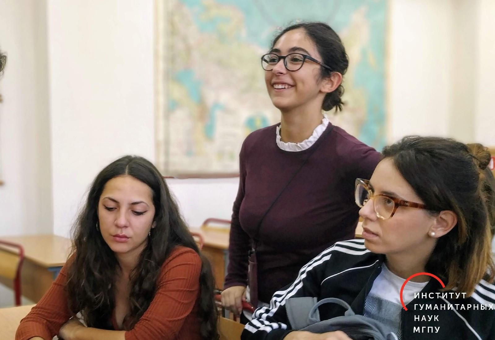 Летняя школа для студентов Университета Бари