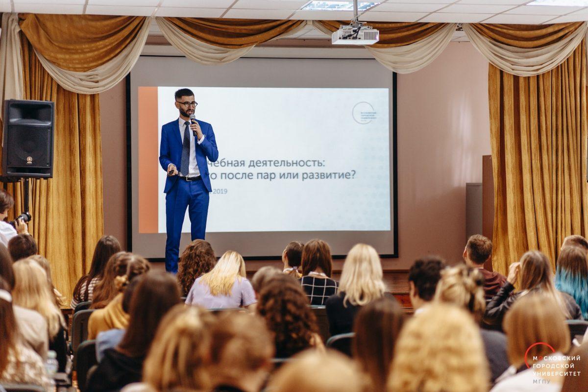 Сулака Савва в Школе кураторов МГПУ 2019