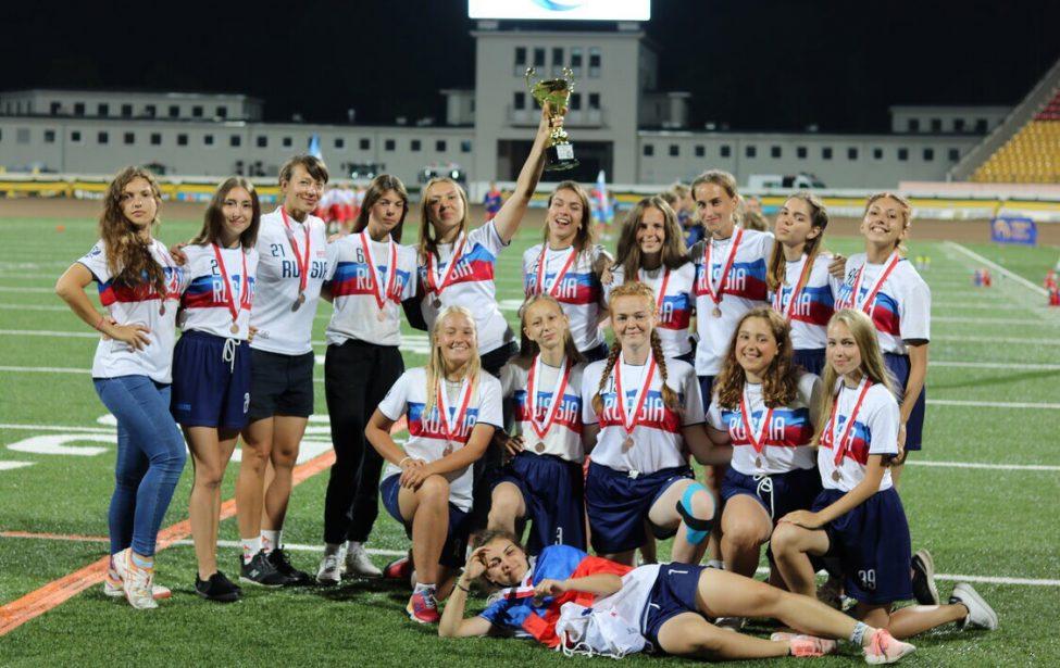 Студенты МГПУ на чемпионате Европы по алтимату среди юниоров