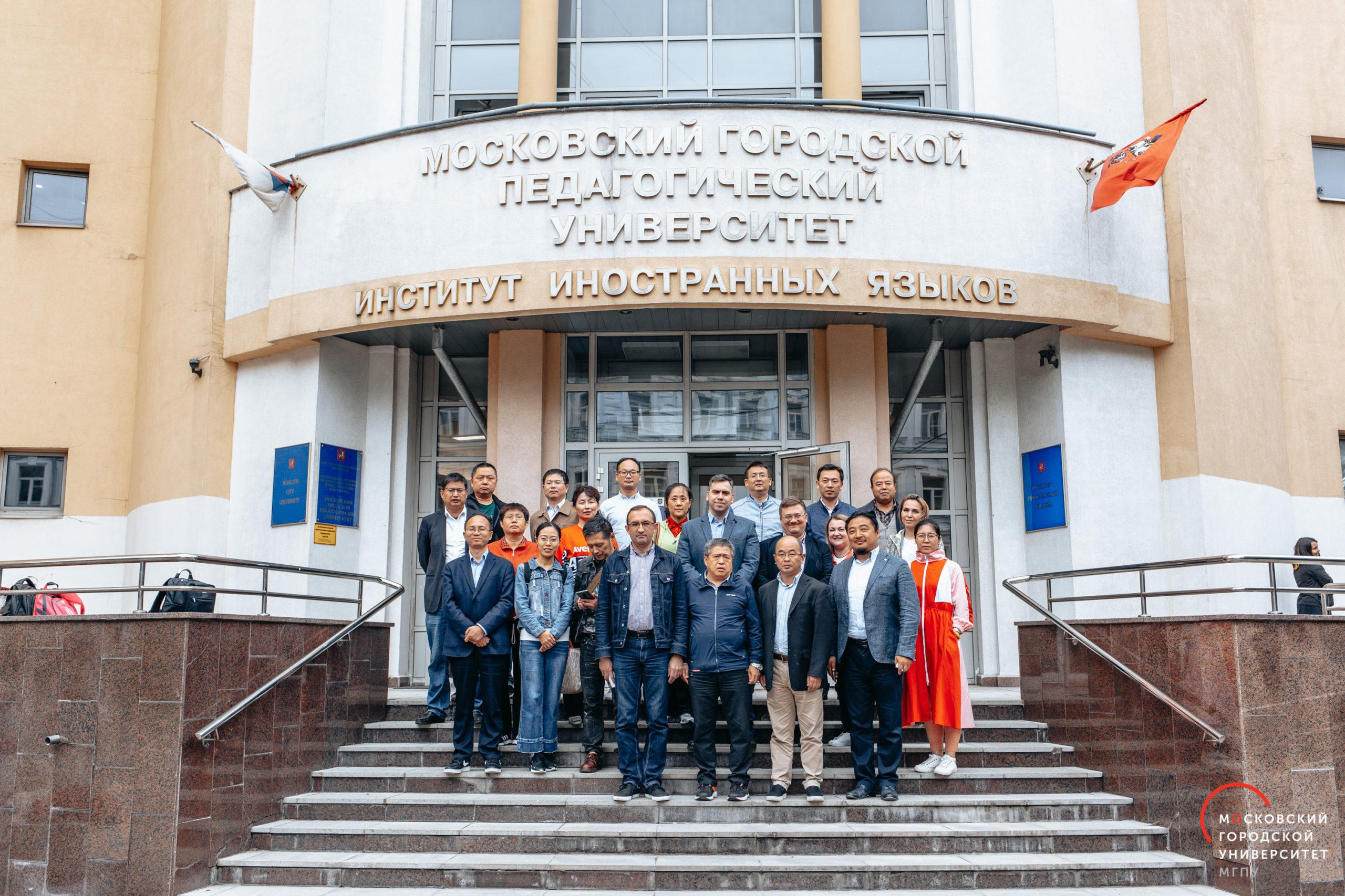 Делегация изАньхойского педагогического университета вМГПУ