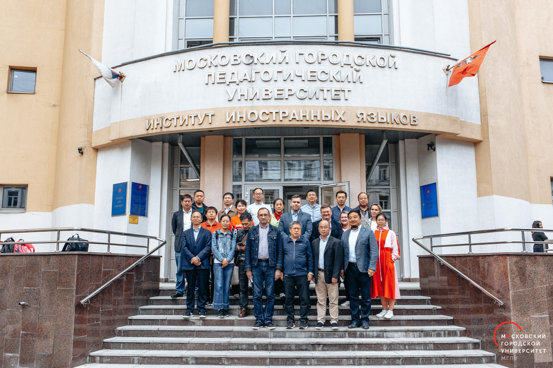 Делегация из Аньхойского педагогического университета в МГПУ