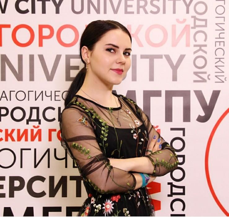Неяскина Виктория Игоревна