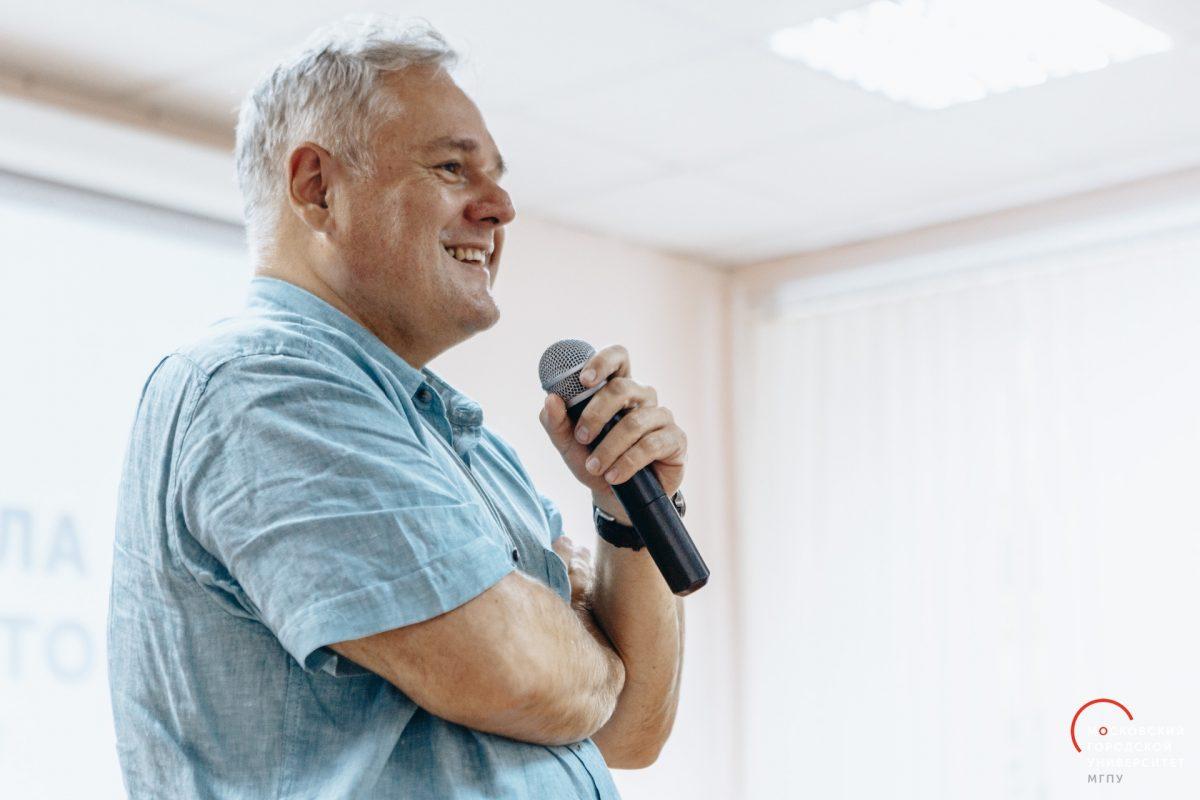 Ректор МГПУ Игорь Реморенко в Школе кураторов МГПУ 2019