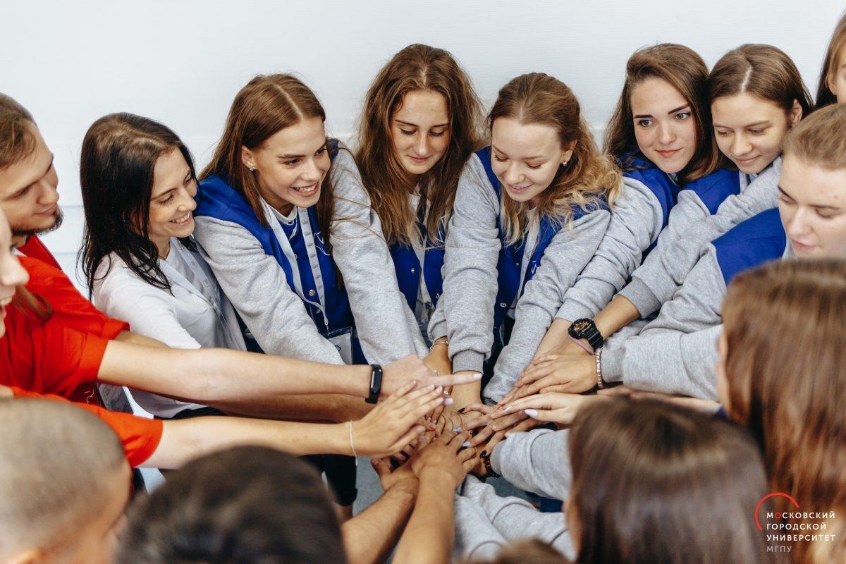 Школа кураторов МГПУ 2019
