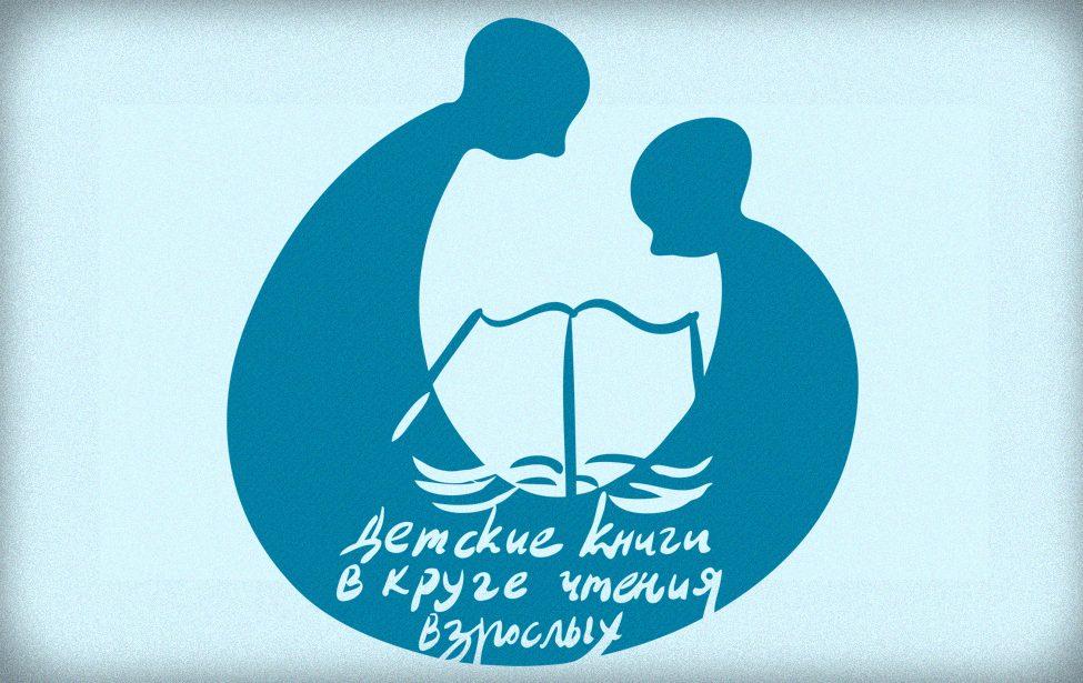 Книгу выбирает ребенок
