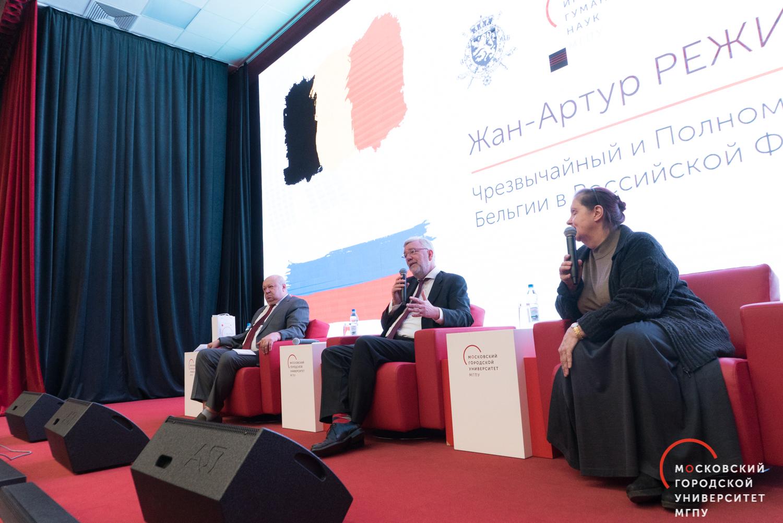 Посол Королевства Бельгия в Московском городском