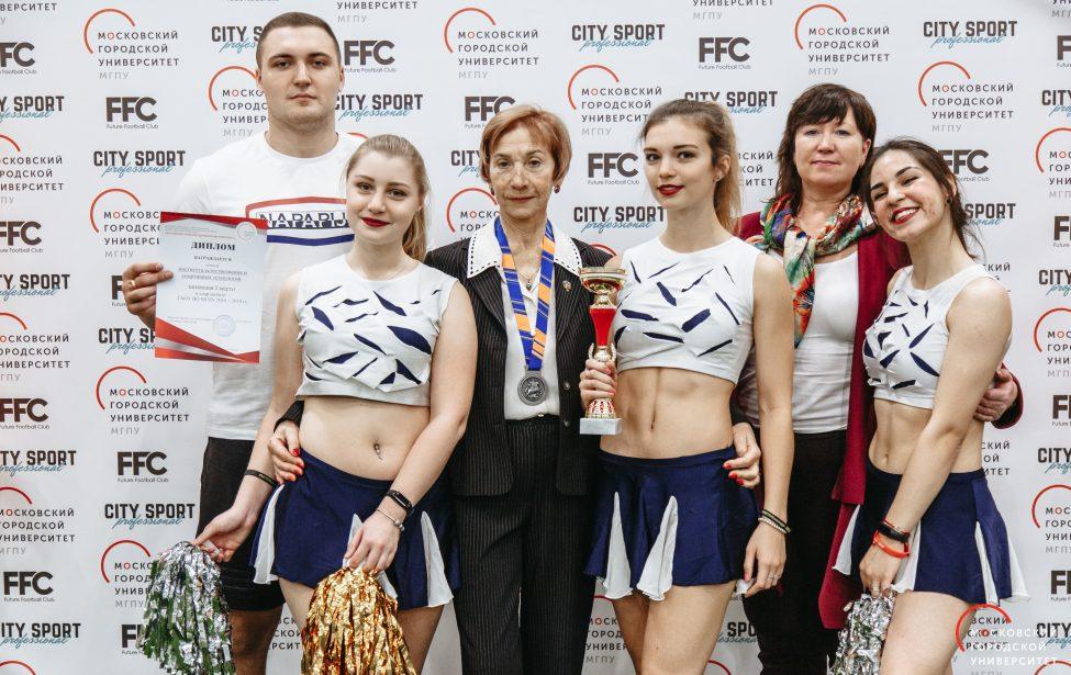 Спортивная слава МГПУ