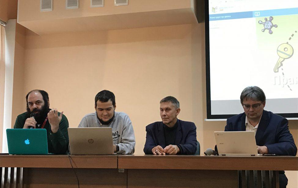 Цифровая среда Московской электронной школы