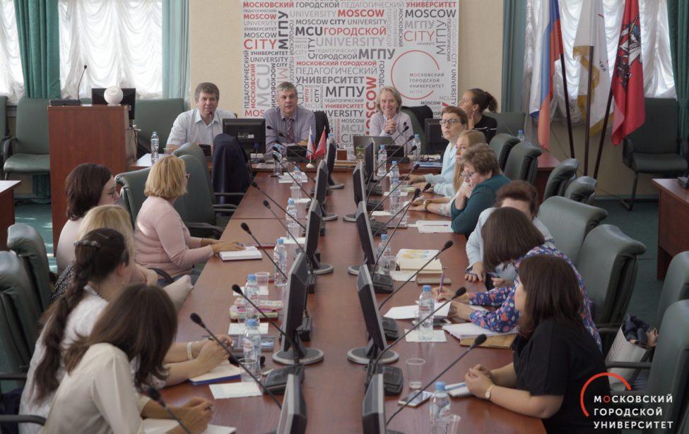 Встреча с руководством IB в Московском городском