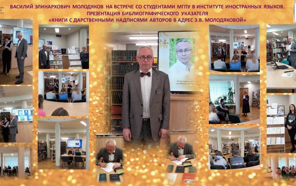 Книги в адрес Э.В. Молодяковой