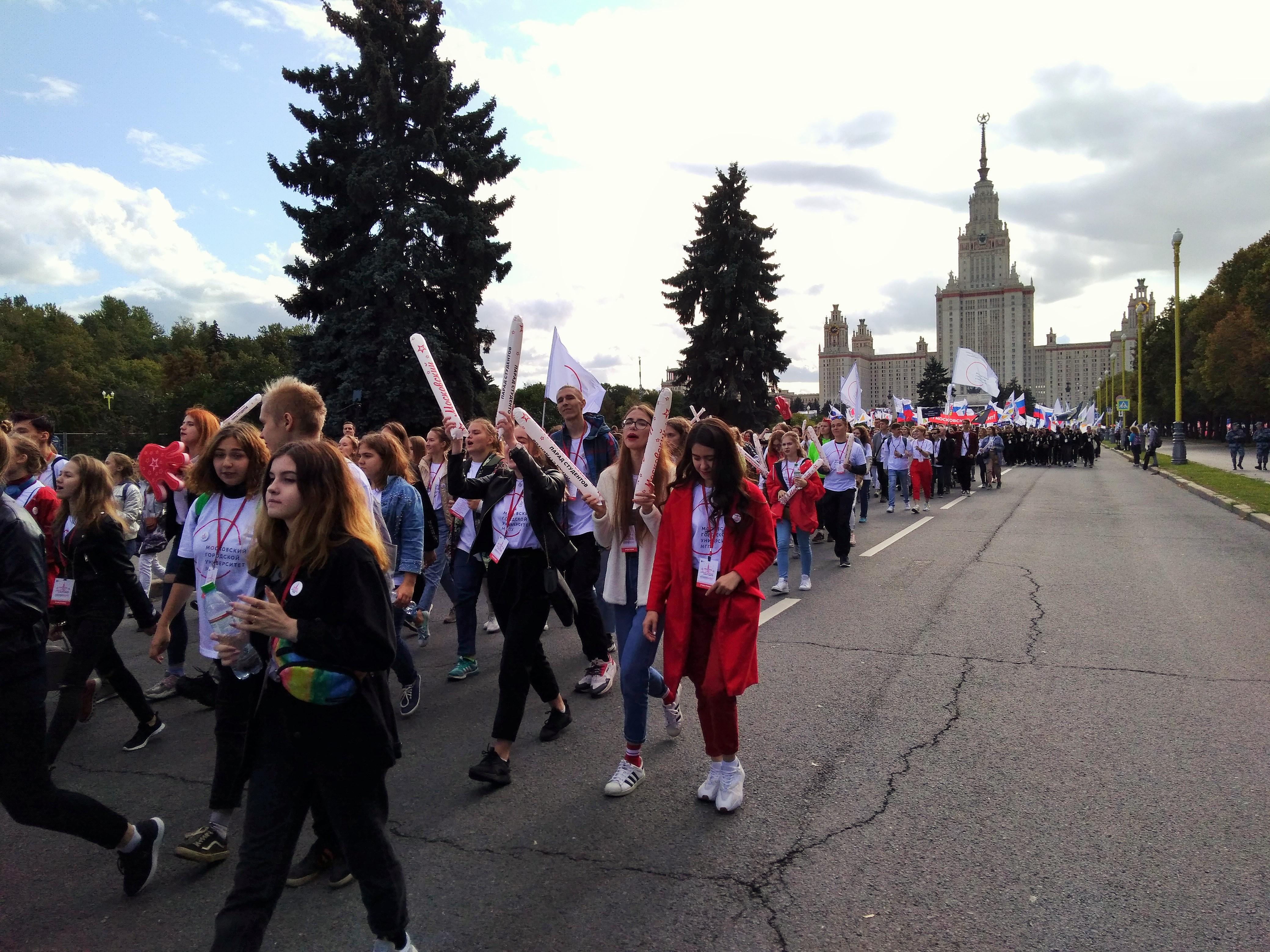 Парад студенчества-2019