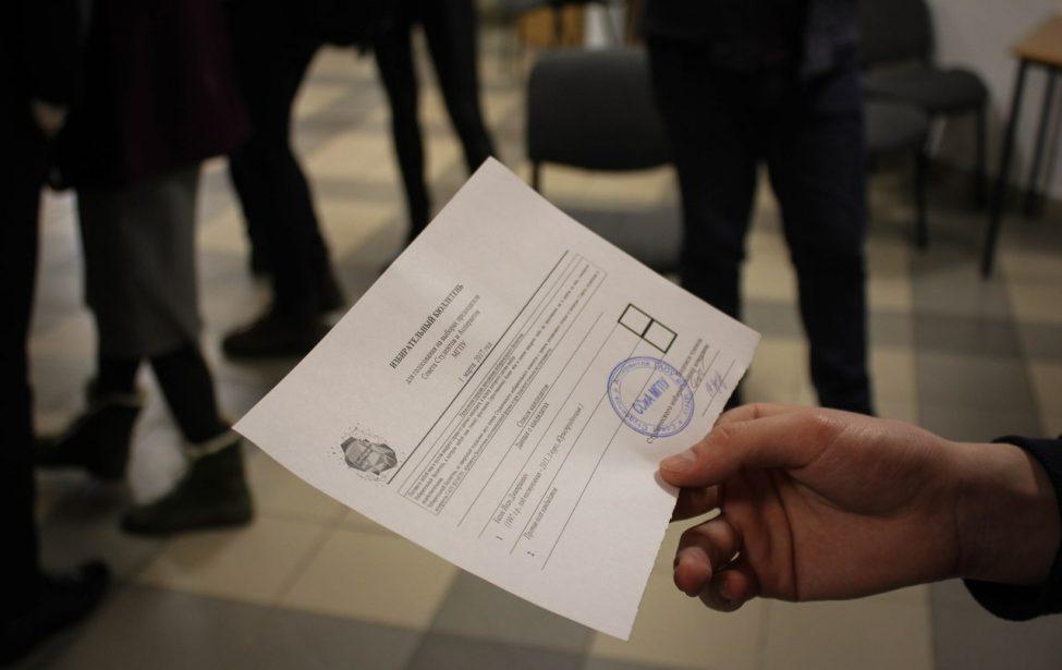 Выборы председателя студсовета МГПУ