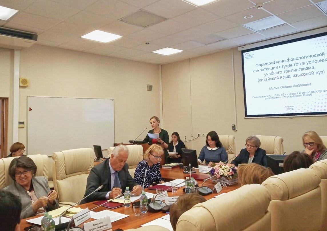 Защита диссертаций в Диссертационном совете Д 850.007.14