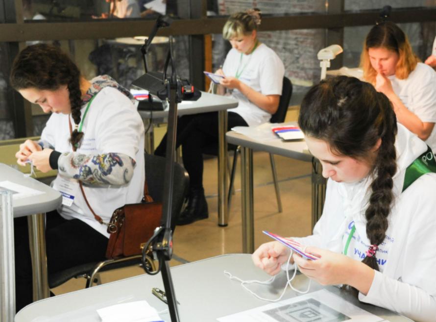 Ресурсный учебно-методический центр пообучению инвалидов илиц сОВЗ