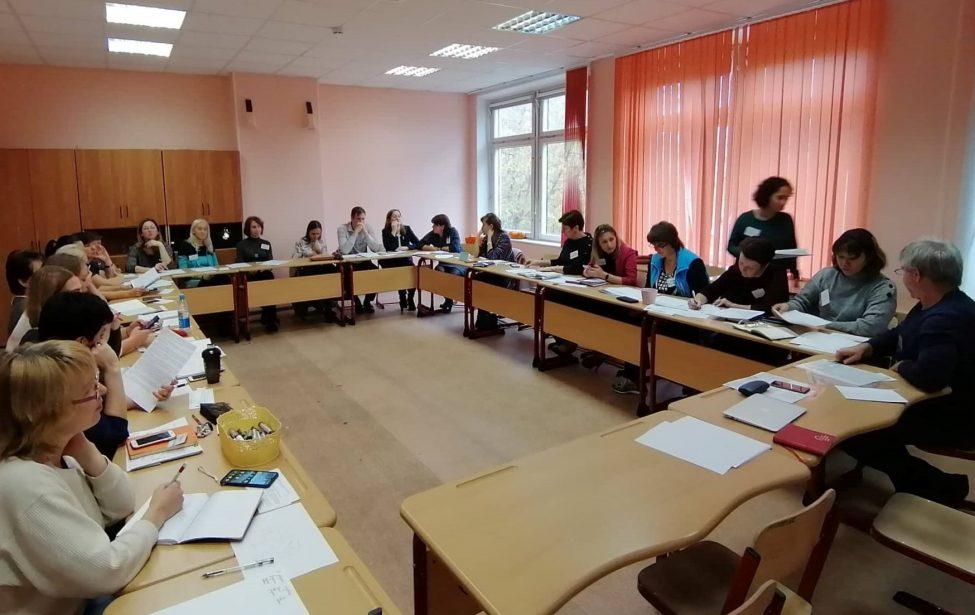 Повышение квалификации для учителей начальных классов