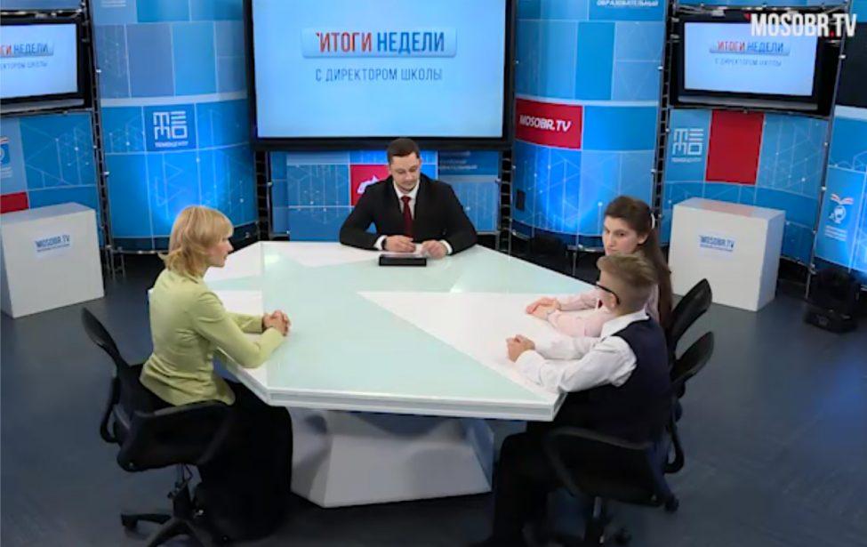 Обладатели сертификата «Московский учитель» на «MOSOBR.TV»!