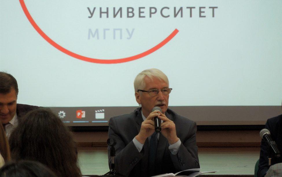 Конференция «Детство -территория безопасности»