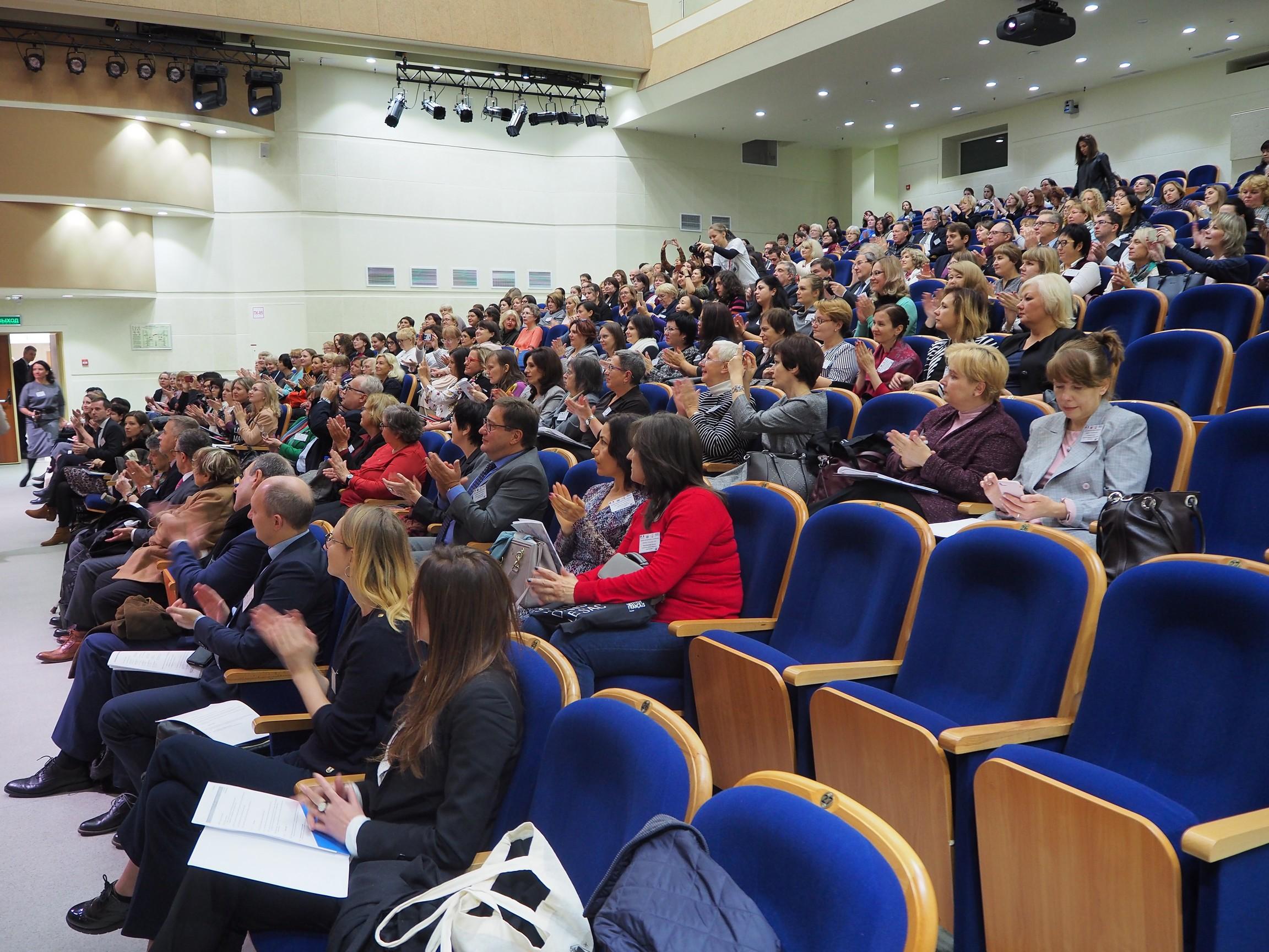 XV Съезд преподавателей французского языка