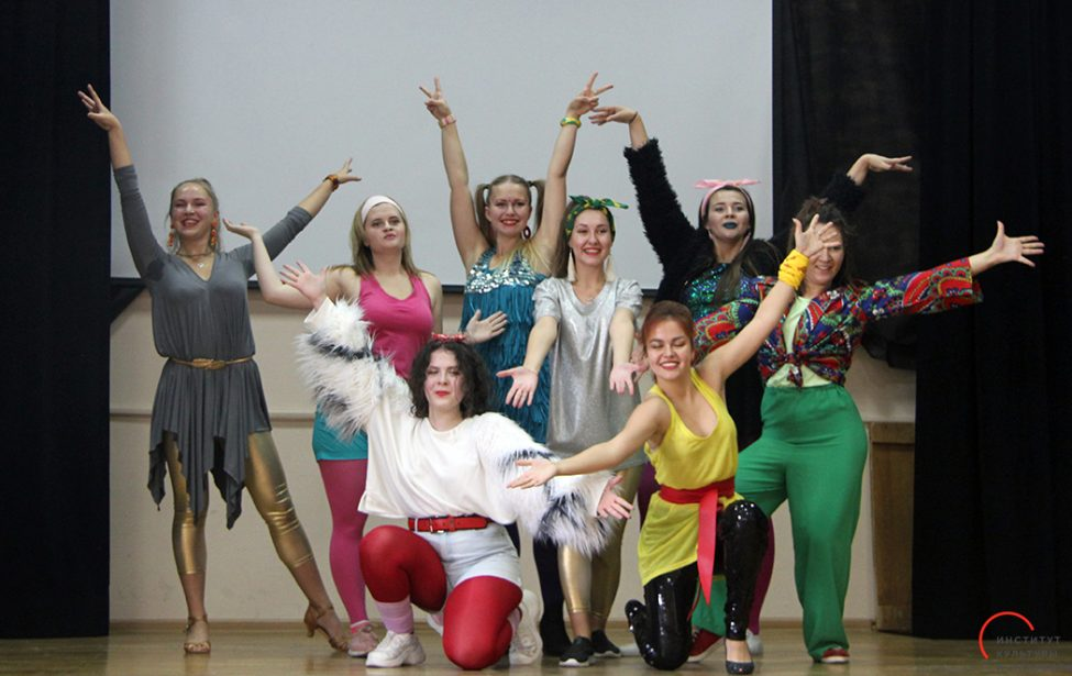 День Учителя: праздничный концерт