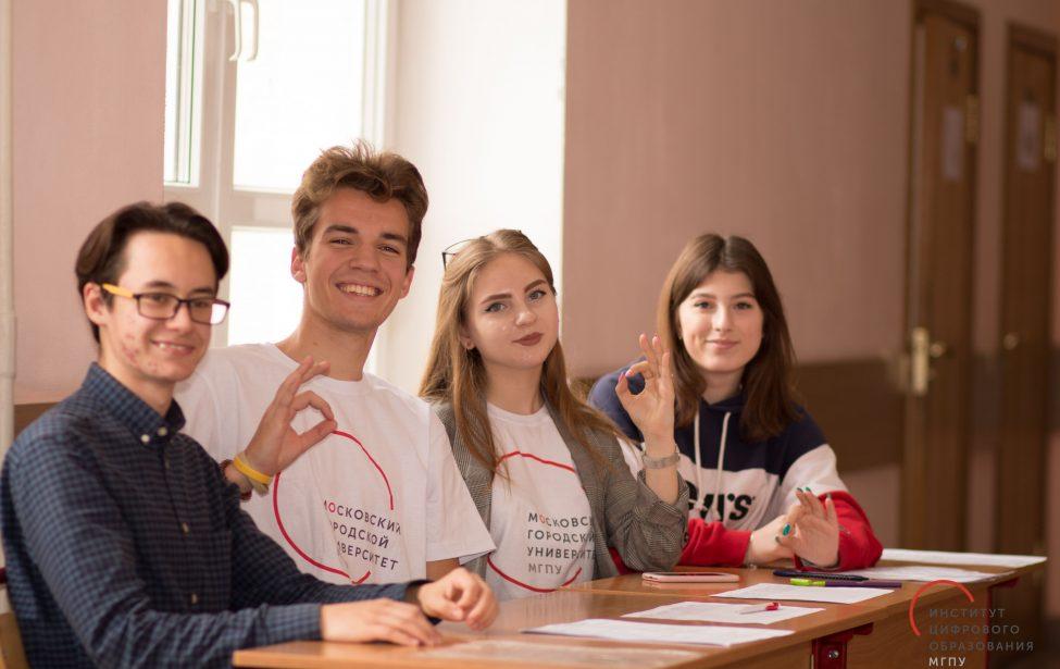 Итоги Фестиваля науки 2019 в ИЦО