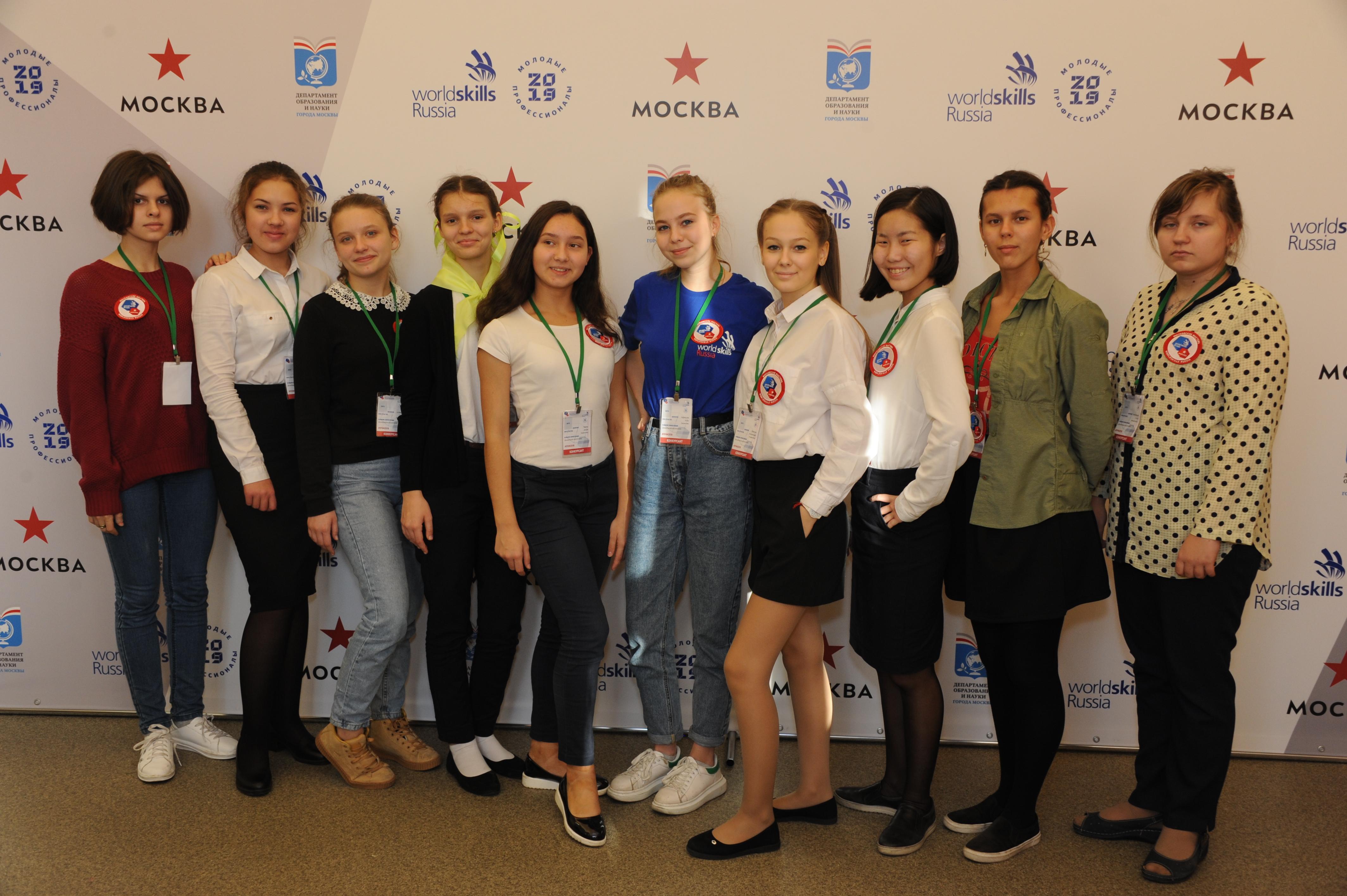Завершился Чемпионат WS «Московские мастера»