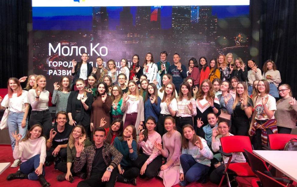 Студенты ИЦО приняли участие в стартапе «Моло.КО»