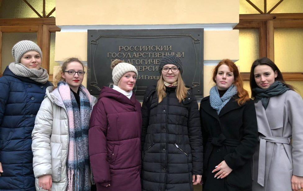 Биологи ИЕСТ выступили на конференции в Санкт-Петербурге