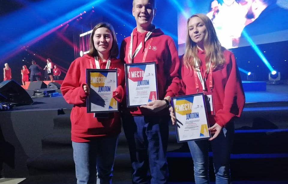 Взяли серебро в межвузовском чемпионате Ворлдскиллс Россия