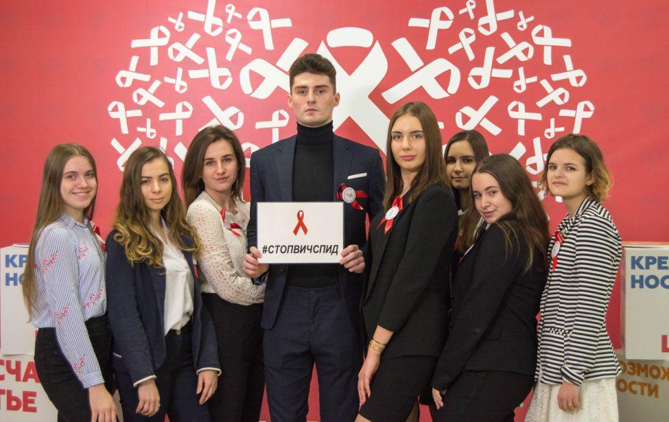 Студенты ИЕСТ приняли участие в диалоге о СПИДе