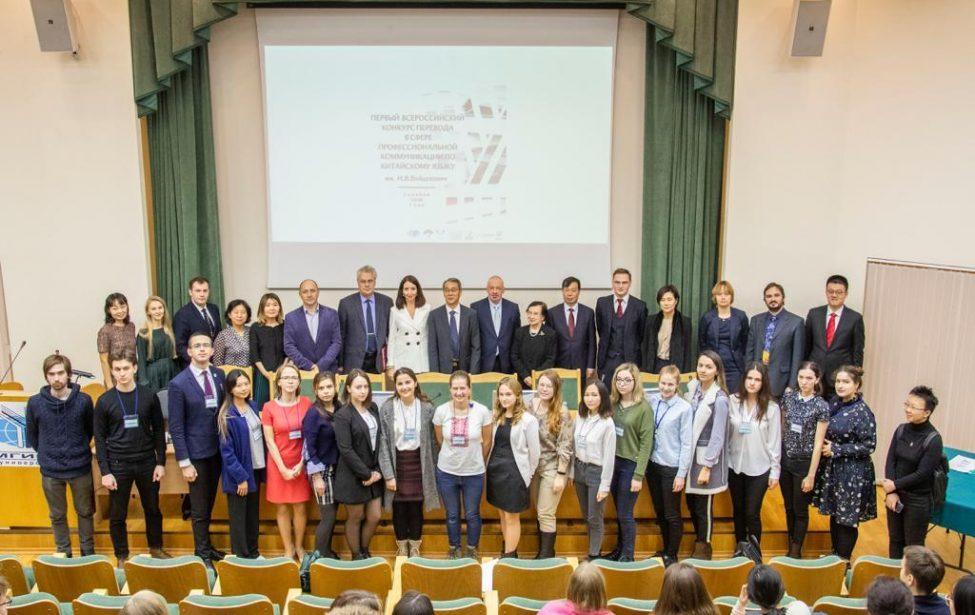 Итоги всероссийского конкурса перевода