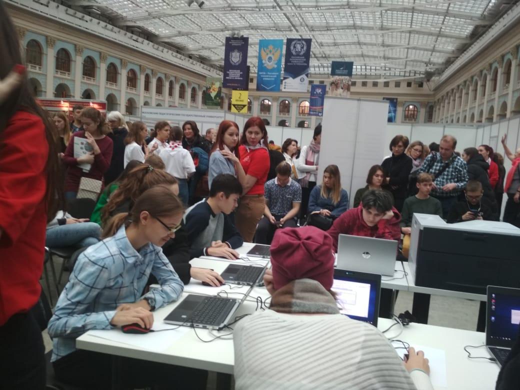 ИПССО на Международной выставке «Образование и карьера»