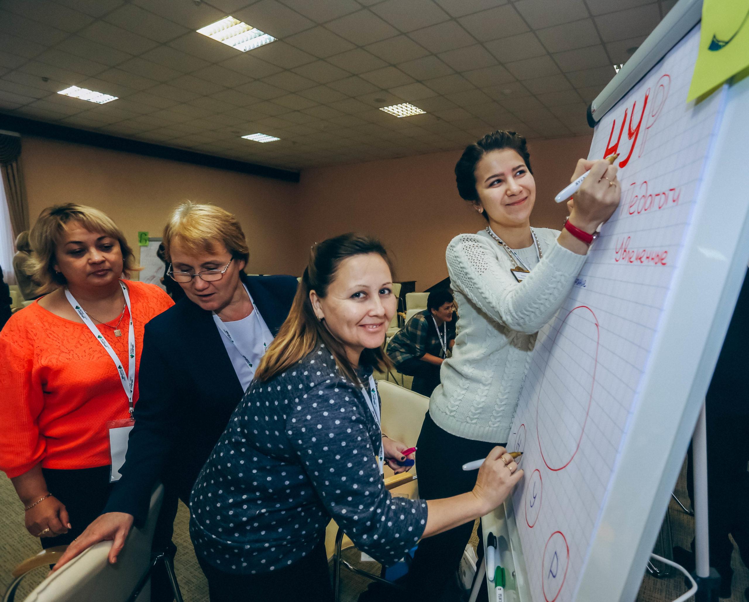 ВУфе состоялось повышение квалификации управленческих команд