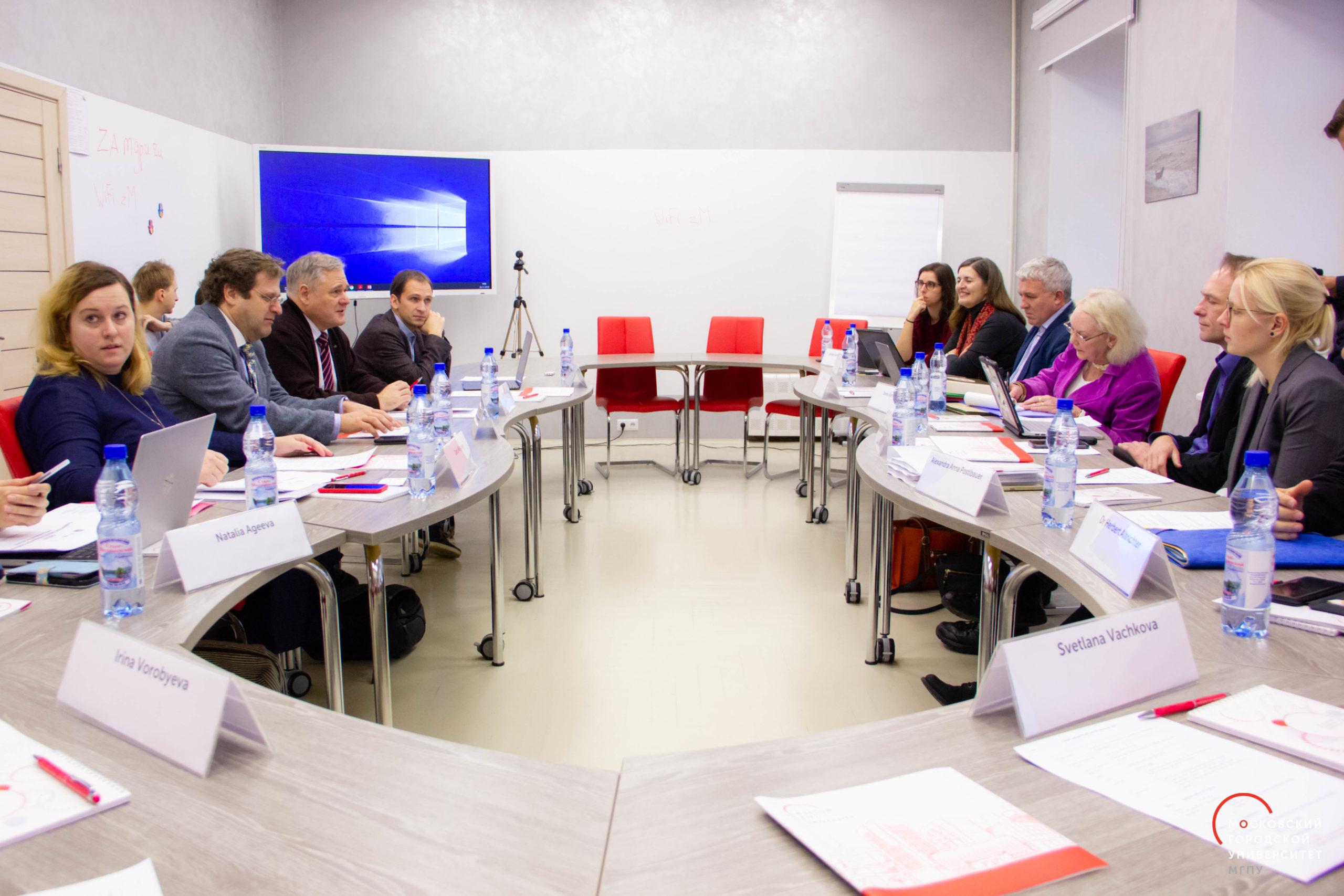 В МГПУ прошла встреча международного консорциума Erasmus+
